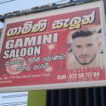 Gamini Saloon